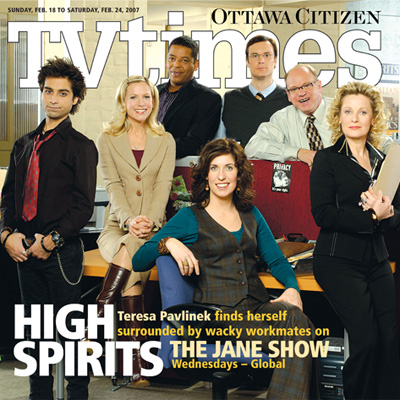 20070218 OttawaCover JaneShow